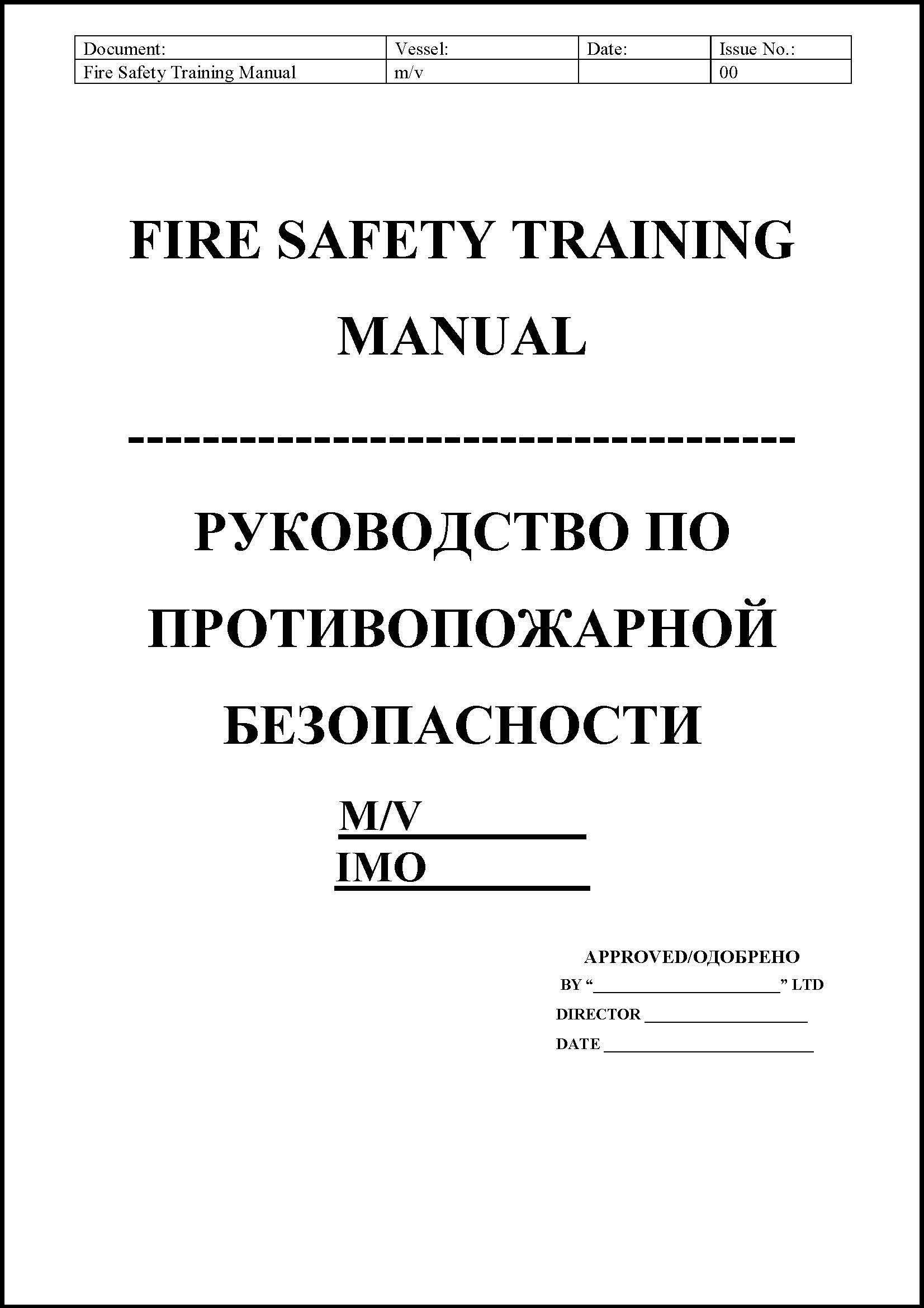 fire safety training manual msm rh marinesafety org ua safety training manual textile industry safety training manuals for plumbers